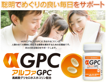 gpc01.PNG